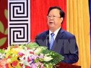 Debuta Instituto de Estudios Internacionales y Diplomacia Popular de Vietnam