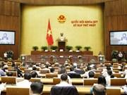 Continúan en Vietnam sesión del Parlamento de nueva legislatura