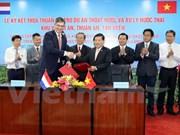 Firman acuerdo de proyecto de tratamiento de aguas residuales en provincia vietnamit