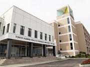 Inauguran Universidad de Medicina Tokio-Vietnam en provincia vietnamita