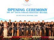 Inauguran Conferencia 49 de Cancilleres de ASEAN en Laos