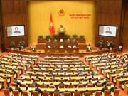 Asamblea Nacional de la XIV legislatura concluye primer período de sesiones