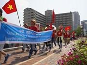 Marcha en Japón para exigir a China a cumplir con leyes internacionales
