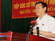 Gobierno vietnamita diseña políticas de ayuda a pescadores en provincias centrales