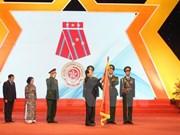 Vietnam conmemora el aniversario 55 del Día de catástrofe de agente naranja