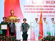Administración del Mausoleo de Ho Chi Minh honrada con Orden de Independencia