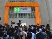 Bancos de Myanmar ofrecen préstamos para PyMEs locales