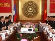 Continúa visita de delegación parlamentaria laosiana en Vietnam
