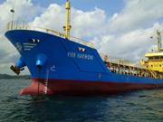 Encuentran petrolero desaparecido tras partida del puerto de Malasia