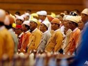 Parlamento de Myanmar apoya participación en convenios nucleares
