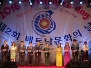 Celebrarán en Ciudad Ho Chi MInh festival cultural Vietnam- Sudcorea