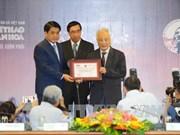Entrega el periódico de VNA el premio Bui Xuan Phai-Por el amor a Hanoi
