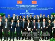 Premier de Vietnam dialoga con CEO de importantes empresas chinas