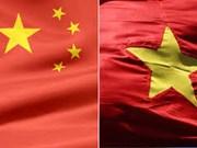 Altos oficiales militares de Vietnam y China destacan cooperación bilateral