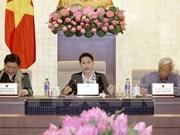 Proyectos legales centran sesión de trabajo del Comité del Parlamento vietnamita
