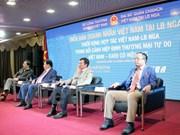 Foro de negocios destaca las perspectivas de cooperación Vietnam- Rusia