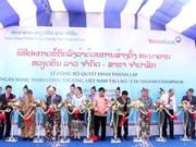 Vietinbank Laos abre sucursal en Champasak