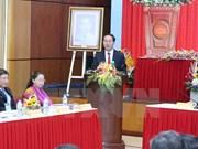Presidente de Vietnam urge a reformar las actividades sindicales