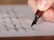 Alumna vietnamita recibe premio mundial de composiciones epistolares
