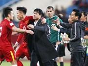 Selección vietnamita de fútbol inicia entrenamientos para Copa regional