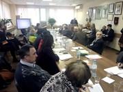 En Rusia seminario sobre experiencias de renovación de Vietnam