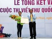 Lanzan en Vietnam concurso de escritura de UPU 46