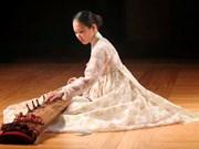 Gala de música tradicional de Sudcorea en provincia vietnamita