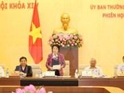 Comité Permanente del Parlamento vietnamita cierra su cuarta reunión