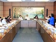 Parlamento revisa exención de impuesto de uso de terreno agrícola