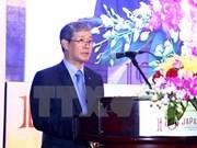 Vietnam y Japón intensifican cooperación en tecnología informática