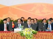 Vietnam, Laos, Camboya y Myanmar impulsan la conexión económica