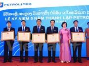 Buenos resultados de negocio de empresa petrolera de Vietnam en Laos