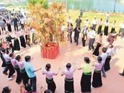 Vietnam busca reconocimiento de UNESCO a danza Xoe como patrimonio mundial