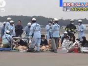Vietnam investiga causa de problemas de salud de turistas japoneses