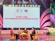 Vietnam responde al Día Mundial del Ahorro