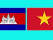 PCV felicita al Partido Popular de Camboya por Día Nacional