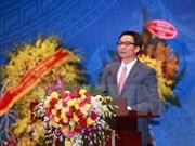 Efectúan Foro empresarial por desarrollo sostenible Vietnam 2016