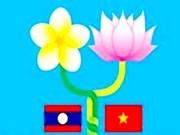 Vietnam y Laos revisan cooperación en el desarrollo de zonas fronterizas