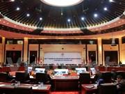 Inauguran en Vientiane conferencia de alcaldes de ASEAN