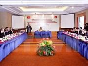 Partidos Comunista de Vietnam y Socialdemócrata de Alemania realizan quinto diálogo