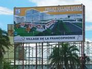 Vietnam se une a la Aldea Francófona en Madagascar