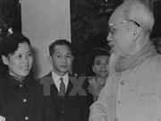 [Fotos] Agencia Vietnamita de Noticias: 72 años de acompañamiento al desarrollo del país