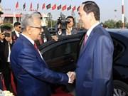 [Fotos] Bangladesh ofrece solemne recepción al presidente de Vietnam