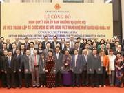 Establecen Organización Parlamentaria de Amistad del Parlamento vietnamita
