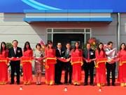 Empresa de Sudcorea pone en operación nueva fábrica en provincia de Vietnam