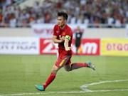 Vietnam pierde a Indonesia en primera etapa de semifinales de Copa regional de fútbo