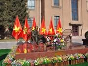 Inauguran estatua en homenaje al presidente Ho Chi Minh en China