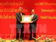 Laos reconoce destacadas contribuciones de viceministro vietnamita