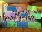 Vietnam revisa resultados de Mes de Acción por la Igualdad de Género