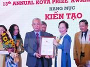 Premio Kova pondera creatividad de estudiantes vietnamitas